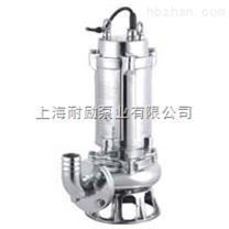 不锈钢配切割装置污水潜水泵(304)