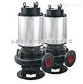 供应JYWQ100-50-35-2000-11化粪池排污泵
