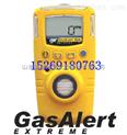 BW便攜式一氧化碳報警器