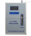 GFC-5B型防爆粉尘采样器 现货1L/min ~5L/min