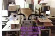 DX4000激光废气净化器