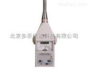 HS5660A型精密脈衝聲級計