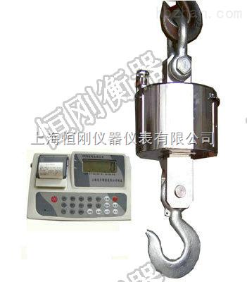 起重吊装OCS-D8BH无线电子吊磅秤