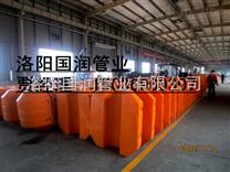浮体|塑料浮体|抽沙用浮体|橘红色耐磨浮体