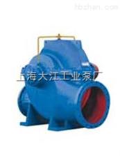中开泵中开式蜗壳单级双吸离心泵