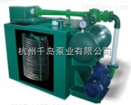SPBZ-W型盘管式节水型水喷射真空机组