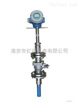插入式液體流量計