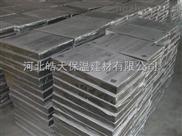 外墙防火岩棉复合板价格,河北生产商供应zui低报价