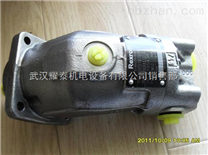 R900945381 PVV21-1X/040-036RB15DUMB叶片泵