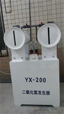 山西二氧化氯发生器操作规程