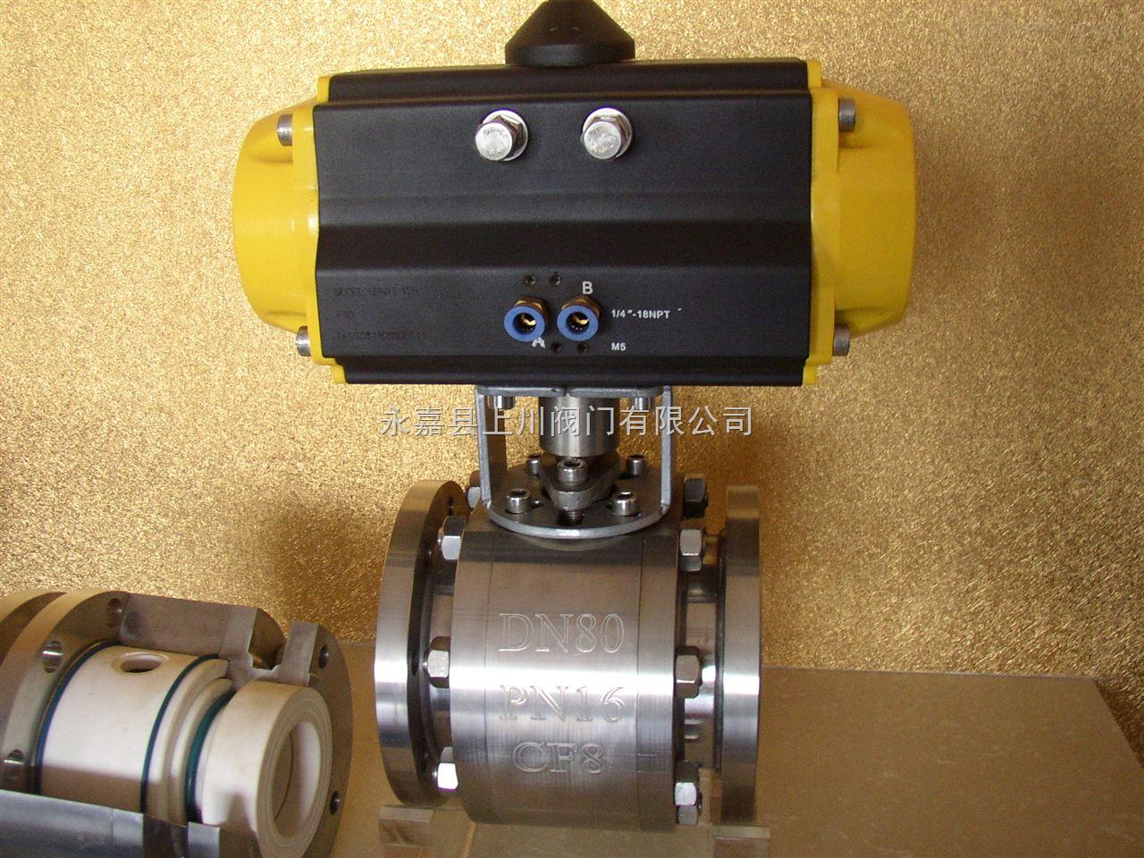 气动陶瓷球阀q641tc图片