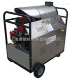 上海秉赋自带动力高压热水清洗机