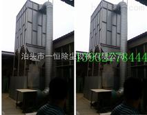 滨州PPC64-6气箱脉冲袋式除尘器