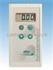 PPM-HTV甲醛檢測儀