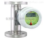 氣體轉子流量計,氣體轉子流量計廠家供應