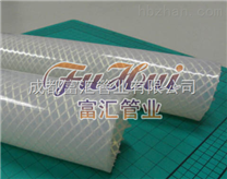 【厂家诚信】供应纤维增强硅胶软管