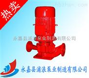 消防泵,XBD-HY恒压切线消防泵