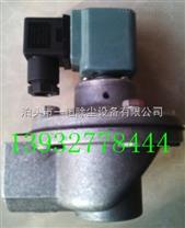 DMF-Z-62S脉冲阀/电磁脉冲阀