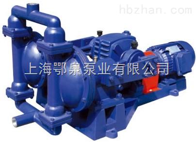 高粘度隔膜泵-不锈钢高粘度电动隔膜泵