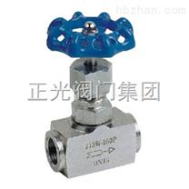 J13W-内螺纹针型阀