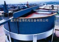 四川悬挂式中心传动浓缩机、污泥预浓缩脱水