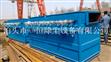 天津DMC-112除尘器/DMC单机脉冲袋式除尘器