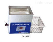 KH-7200DE数控超声清洗器
