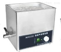 KH-100台式超声波请洗器