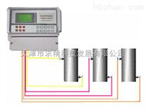 常規多管道插入式超聲波流量計
