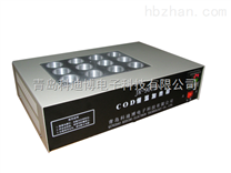JR-9012A COD恒溫加熱器