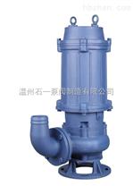 厂家直销QW耐腐蚀污水泵