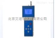 G90063PM2.5粉尘检测仪