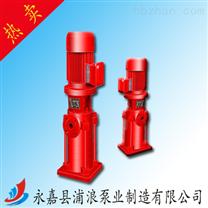消防泵,立式多级消防泵