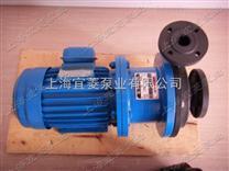 工程塑料磁力泵(厂家直销价格优惠)