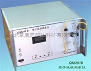 QM201B原子吸收测汞仪特价