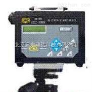 CGH100(CCZ-1000)-CGH100(CCZ-1000)防爆粉尘浓度测量仪低价供应