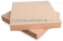 A級新型外牆保溫材料