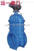上海产品RVEX-10Q/RVEX-16Q电动弹性座封闸阀》电动闸阀结构图