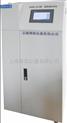 NHNG-3010-氨氮在线监测仪厂家