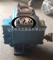 找 100YHCB-100型车载圆弧齿轮泵 就来泊大江