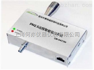 PM2.5颗粒物远程智能监控系统CW-RAT100