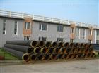 供应小区热水预制直埋保温管\聚氨酯管