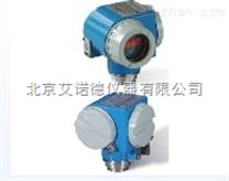 G80480固定式有毒气体探测器