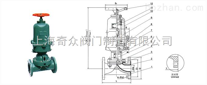 g6b41w,g6b41j气动隔膜阀(常开型)