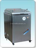 YM50B壓力蒸汽滅菌器<雙哈>
