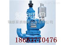 QYW25-45风动污水泵,风动叶片式潜水泵