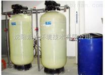 锦州双级软化水设备