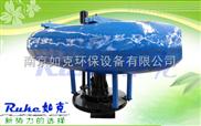 养鱼池浮筒式潜水曝气机