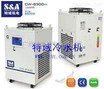 轴快流CO2激光器冷水机