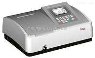 UV-3200S 掃描型紫外分光光度計